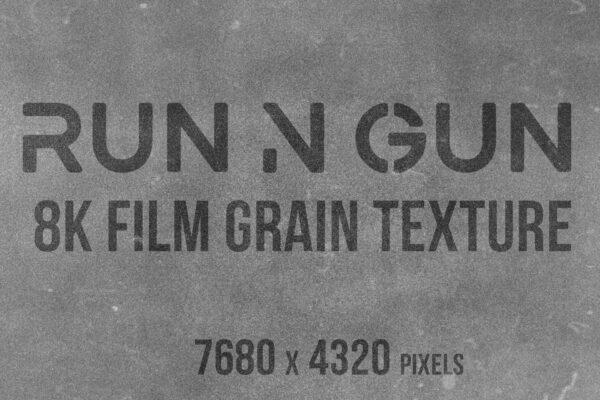 8K Film Grain Example 1